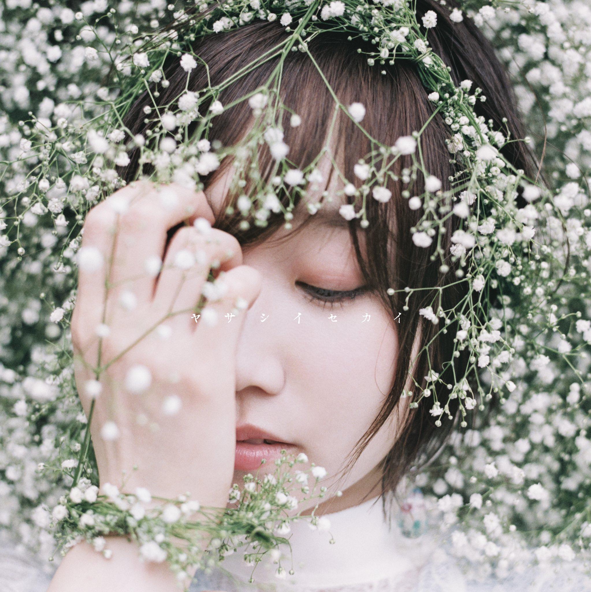 Image of Tadokoro Azusa - Yasashii Sekai