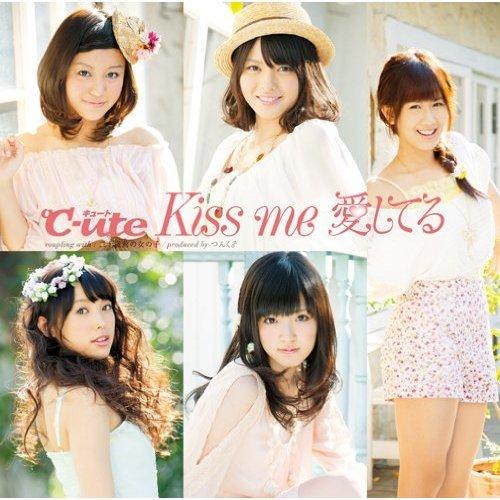 File:Cute kma lb.jpg