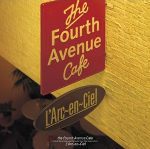 File:the Fourth Avenue Cafe.jpg