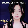 Kuraki Mai - Secret of My Heart (album).jpg