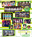 Hello! Project - Countdown Party 2014 Blu-ray.jpg