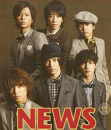 NEWS (group) - generasia