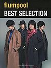 Piano Solo flumpool Best Selection.jpg
