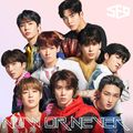 SF9 - Now or Never lim b.jpg