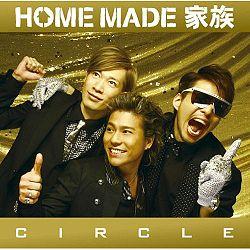 Home Made Kazoku Thank You Translation
