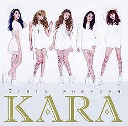 250px-Kara_-_Girls_Forever_(CD%2BDVD).jp