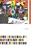 Asian Kung Fu Wiki