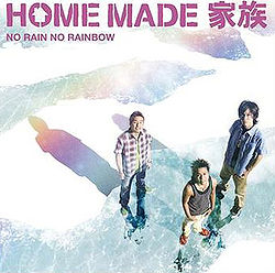 home made kazoku no rain no rainbow preview lirik download mp3