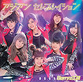 Berryz Kobo - Asian Celebration EV.jpg