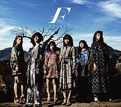 240px-Flower_-_Taiyou_no_Elegy_lim_B.jpg