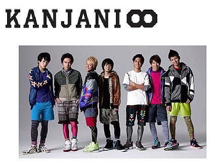 les HITS à partir du 15 mars 425px-KANJANIJoseiJishin2011