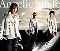 Angelic Smile ~ WINTER PARTY (CD).jpg