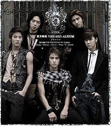 O Jung Ban Hap Album Generasia