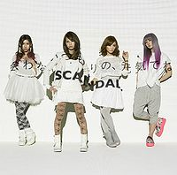 scandal single Awanai Tsumori no, Genki de ne - review full album downlad mp3
