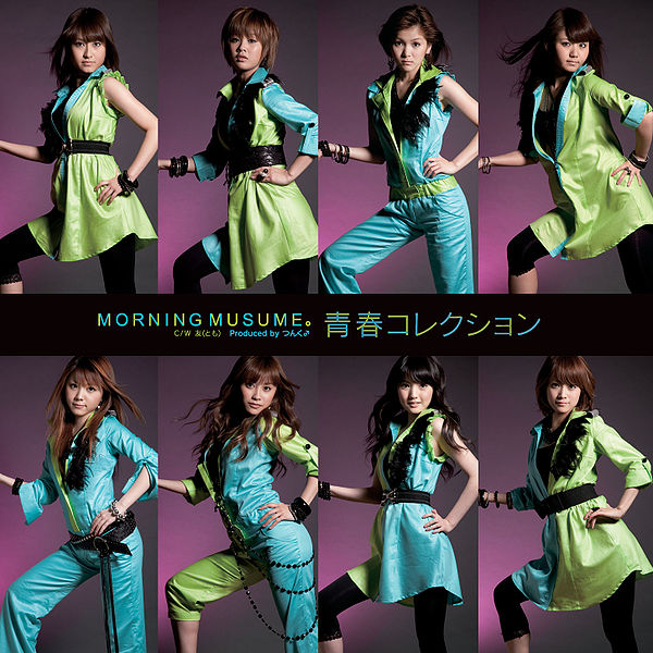 File:Morning Musume - Seishun Collection A.jpg