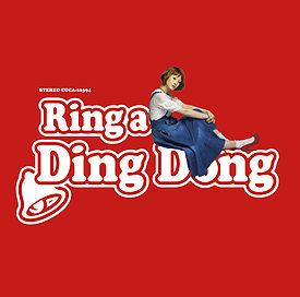 Ring a Ding Dong - generasia