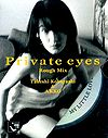 Private eyes Rough Mix
