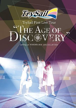 Trysail First Live Tour