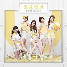 220px-GO_GO_Summer!_B.jpg