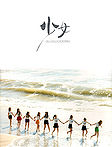 Girls' Generation 1st Photobook in Tokyo - So Nyeo