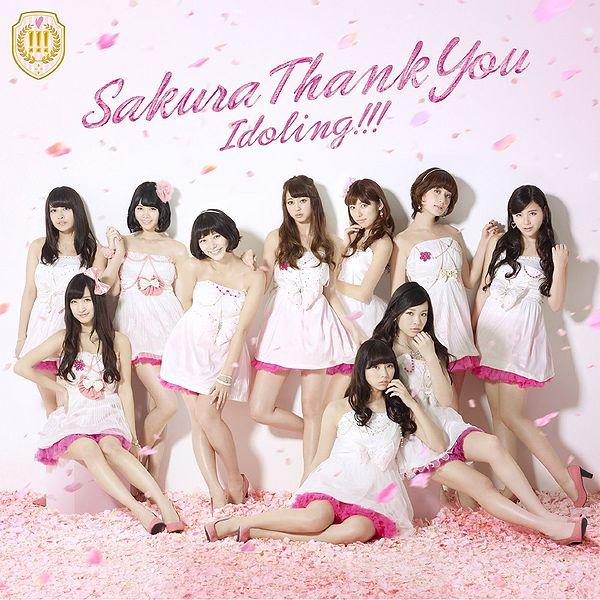 File:Sakura Thank You B.jpg