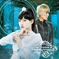 fripSide - Infinite Synthesis 5 (Regular CD Only Edition).jpg