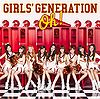 Girls' Generation - Oh! All My Love Is For You (CD Only).jpg