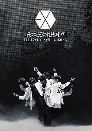 Exo From Exoplanet 1 The Lost Planet In Japan Generasia