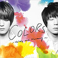 JEJUNG & YUCHUN - COLORS ~Melody and Harmony~ CD.jpg