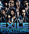 EXILE EVOLUTION (CD).jpg