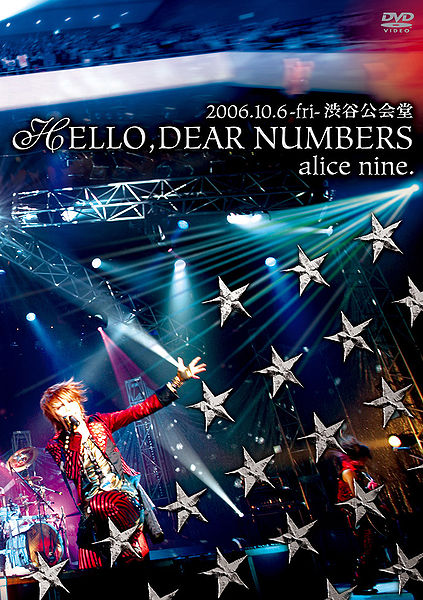 File:Alice Nine - hello dear numbers lim.jpg