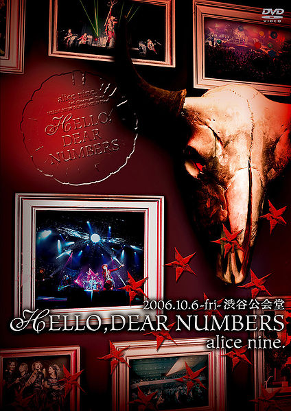 File:Alice Nine - hello dear numbers reg.jpg