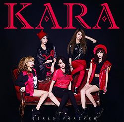 250px-Kara_-_Girls_Forever_(CD%2BPhotobo