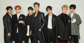 Super Junior - generasia