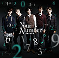 SHINee - Your Number lim.jpg