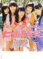 """Momoclo Chan"" Presents Momoiro Clover Z Shiren no Juuban Shoubu 2012.jpg"