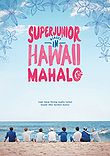 Super Junior Memory in Hawaii: Mahalo