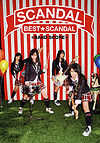Best SCANDAL Score.jpg