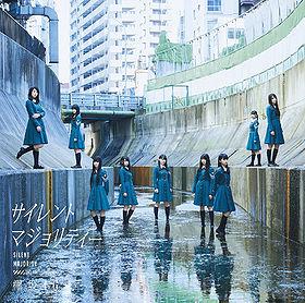 280px-Keyakizaka46_-_Silent_Majority_RG.