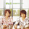 Kiss ~Kaeri Michi no Love Song~ limited.jpg