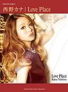 Piano Solo Score Nishino Kana Love Place.jpg