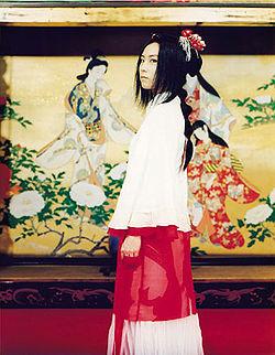 Listen Tsukiko Amano Chou Fandun Mp3 download - Amano ...