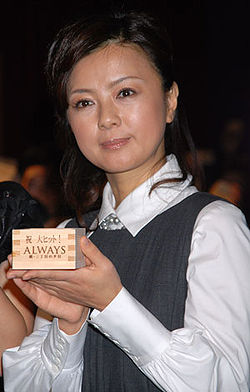 Yakushimaru Hiroko - generasia