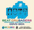 1999-2003 Lastrum Years CDDVD Box.jpg