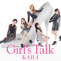 200px-Girls_Talk_C.jpg