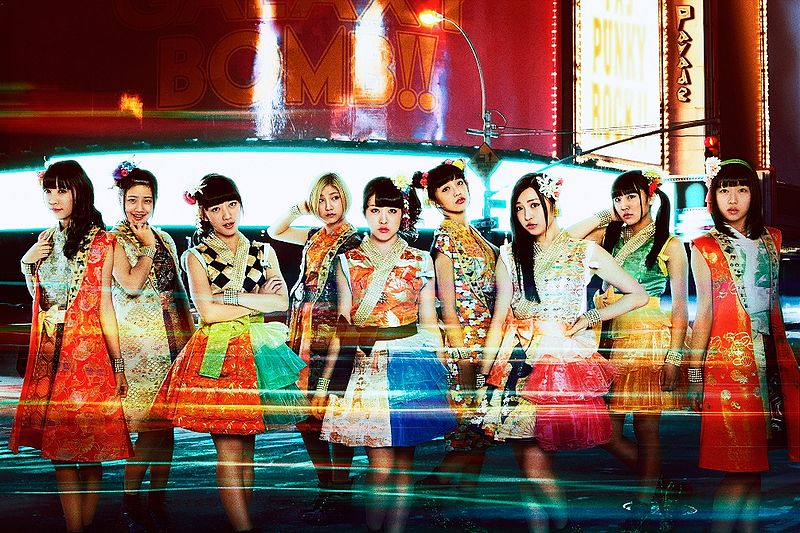 File:Cheeky Parade - Candy Pop Galaxy Bomb.jpg