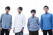 Asian Kung-Fu Generation single right now preview download profil