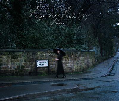 Aimer (エメ) - Sun Dance + Penny Rain Album detail cd dvd tracklist watch official mv