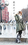Aoi Eir - Red & Blue.jpg