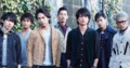 Love Song (Sandaime J Soul Brothers).png